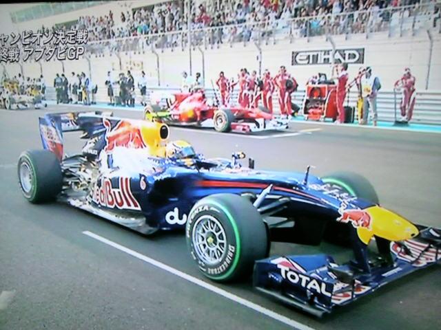 F1もなぁ〜