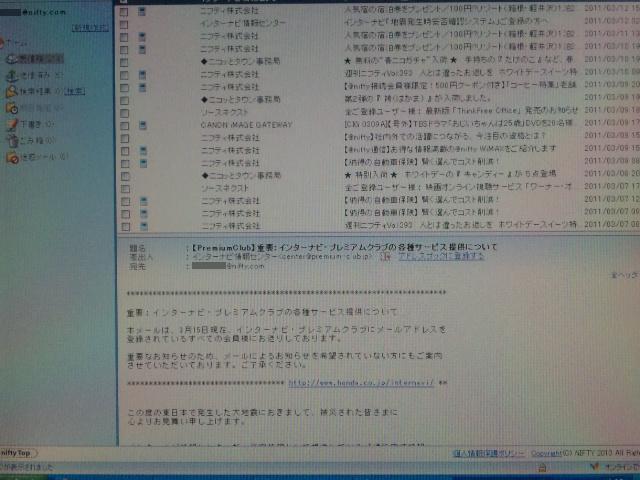 メールが減った〜(^-^)